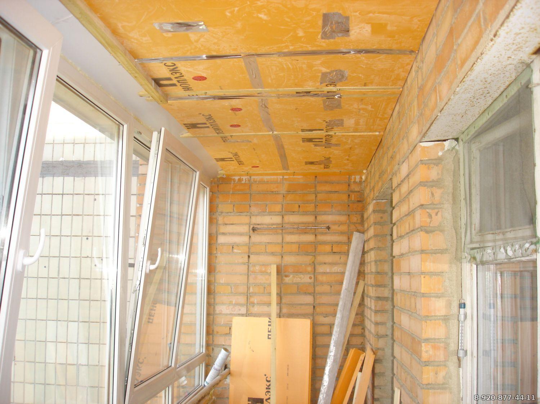 Ремонт квартир в обнинске - лоджия пр. ленина.